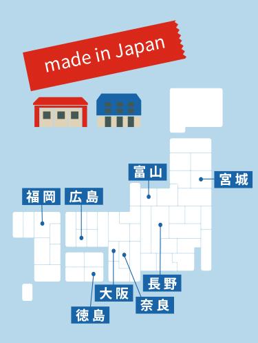 日本地図_sp